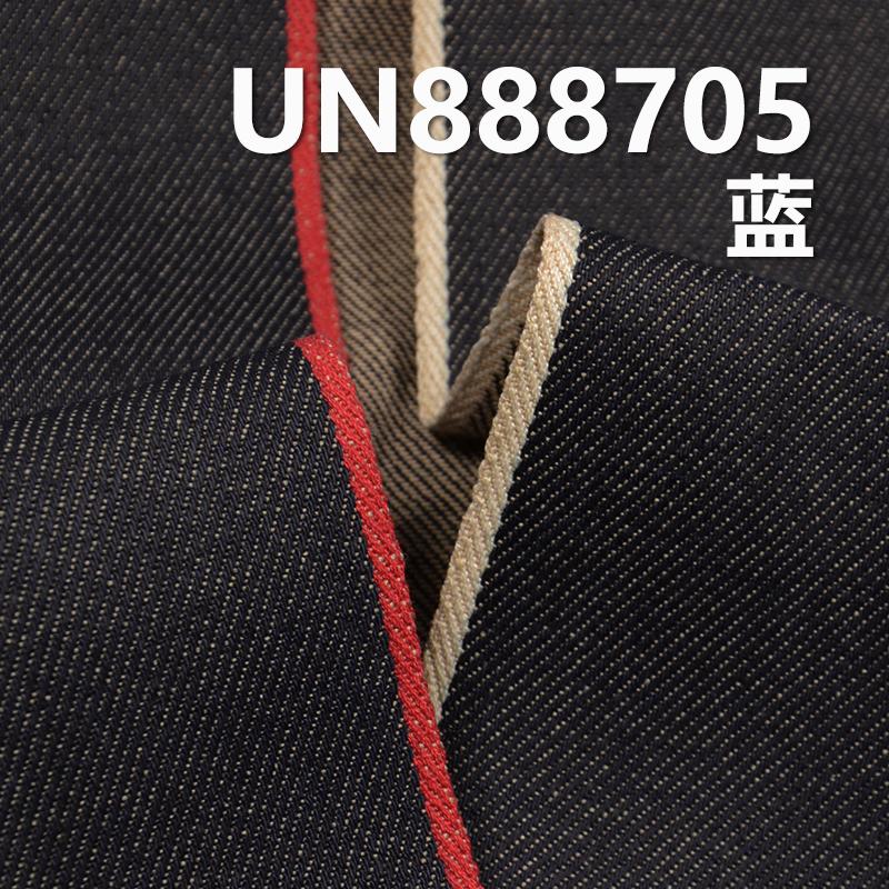 全棉色织红边牛仔 11.5OZ  35/36