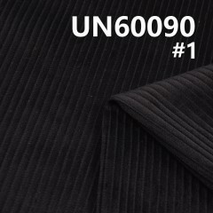 """100%棉4.5坑燈心絨 57/58"""" 285g/m2 UN60090"""