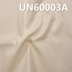 """全棉6坑4片燈芯絨 295g/m2 57/58"""" UN60003A"""