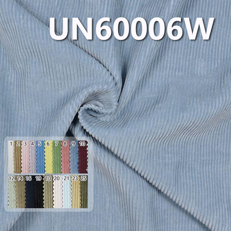 特价 8坑洗水灯芯绒 293g/m2 43/44