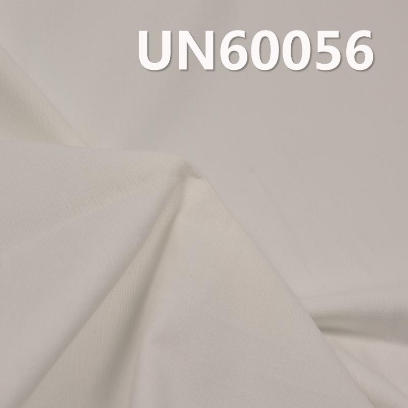全棉28W燈芯絨 130g/m2 57/58
