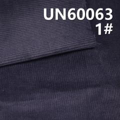 """特价 弹力21坑灯芯绒 290g/m² 54/56"""" 21坑弹力(栗米绒)  UN60063"""
