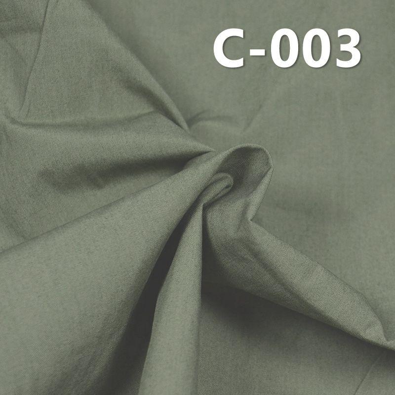 """全棉精梳防平紋染色 144g/m2 57/58"""" 全棉精梳防羽平紋染色 40*40 C-003"""