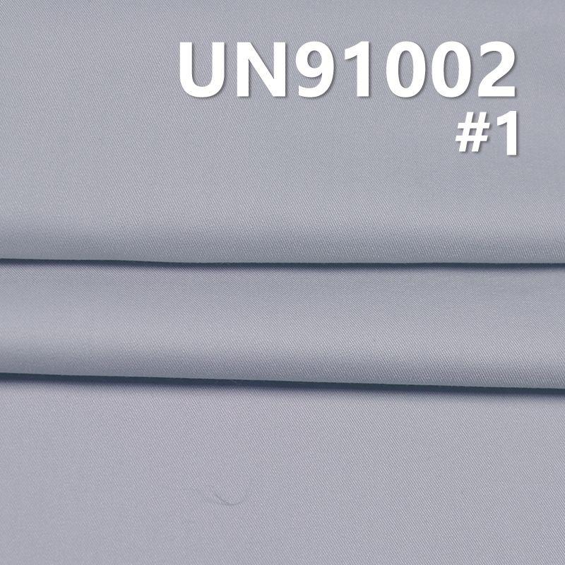 仿铜氨高密斜纹弹力布 114g/m2 54/55