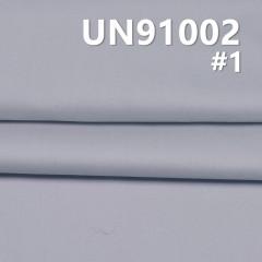 """仿铜氨高密斜纹弹力布 114g/m2 54/55"""" UN91002"""