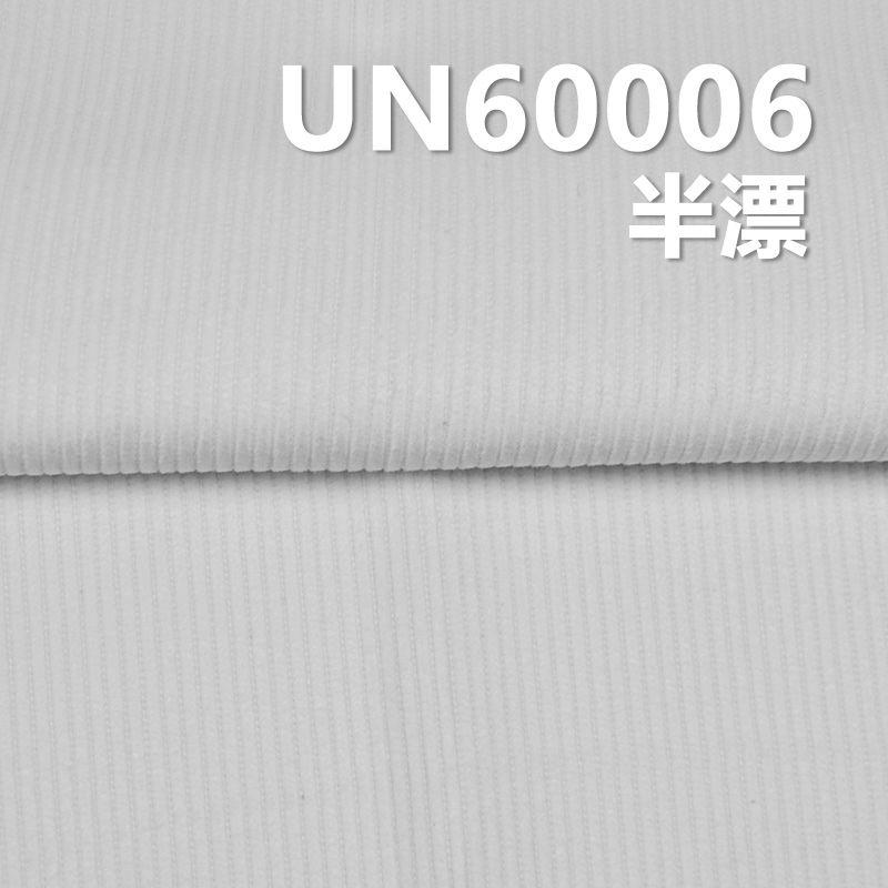 全棉8坑灯芯绒 295g/m² 43/44