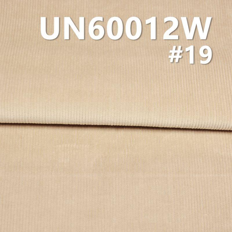 14坑彈力立体洗水燈芯絨 350g/m2 43/44