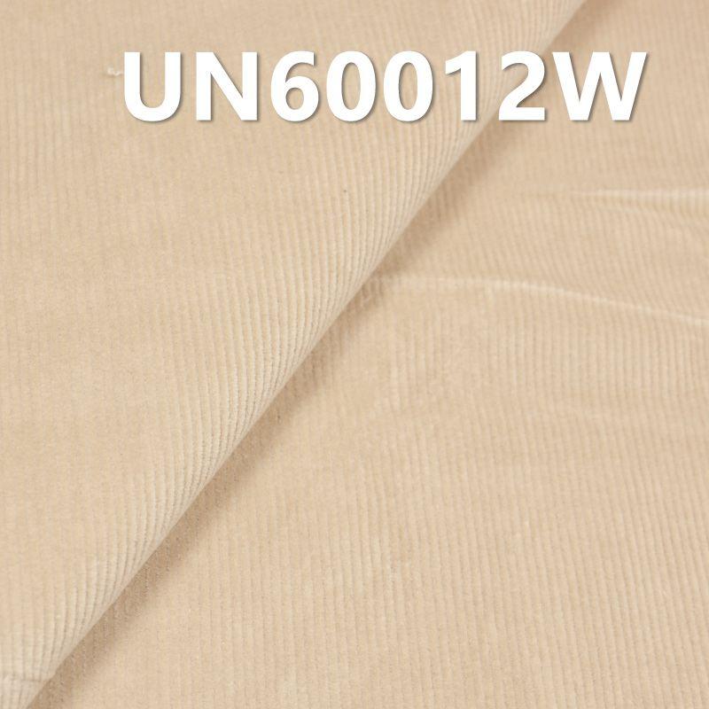 """14坑彈力立体洗水燈芯絨 350g/m2 43/44"""" UN60012W 98%棉2%氨纶"""