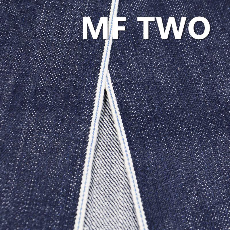 爆款厂家现货2022秋冬 棉竹節養牛色邊牛仔布 15.4安士高端潮牌牛仔布 裤子衬衣裙子围裙