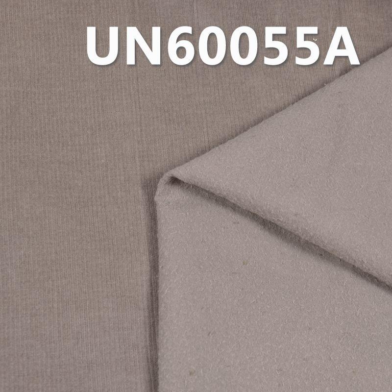 24坑彈力洗水燈心絨(底抓绒) 250g/m2 56/57