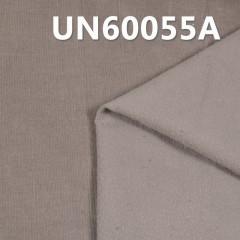 """特价 24坑彈力洗水燈心絨(底抓绒) 250g/m2 56/57"""" UN60055A"""