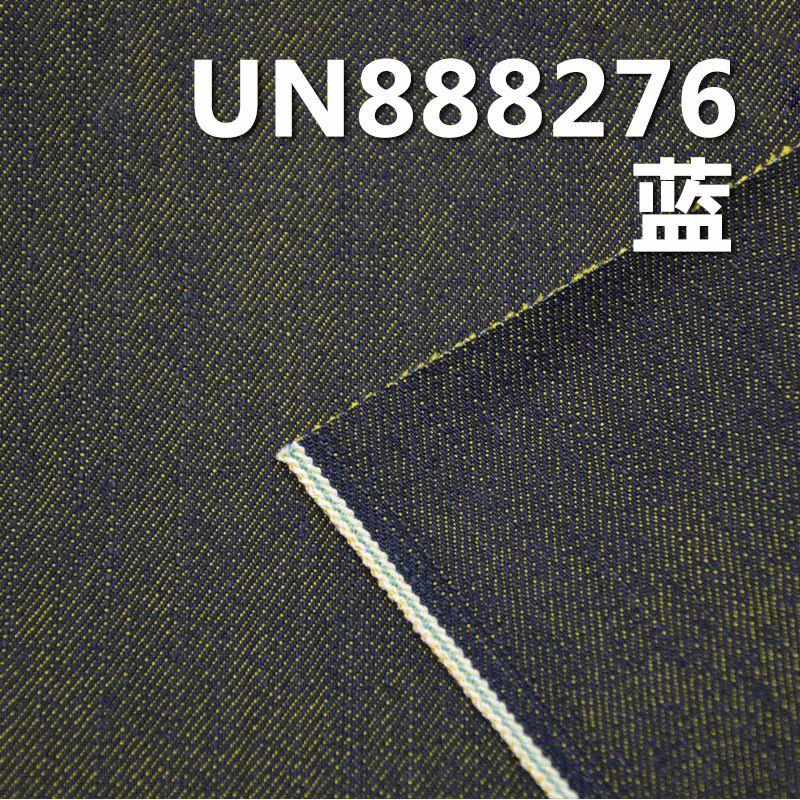 涤棉竹节右斜牛仔 12.6oz 32/33