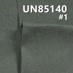 """TR棉弹力色牛牛仔布 8.4OZ   62/63"""" UN85140 2020新品"""