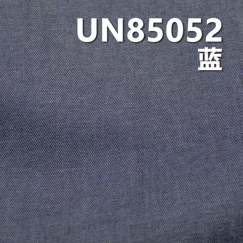 全棉右斜牛仔布 5oz 57/58