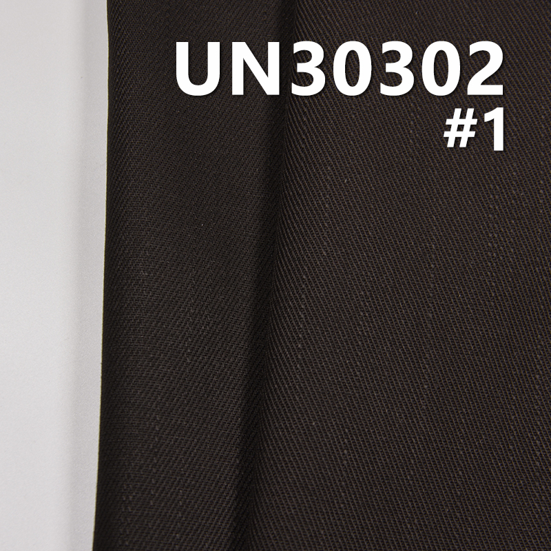 全棉竹节双面斜染色布 300g/m2 57/58