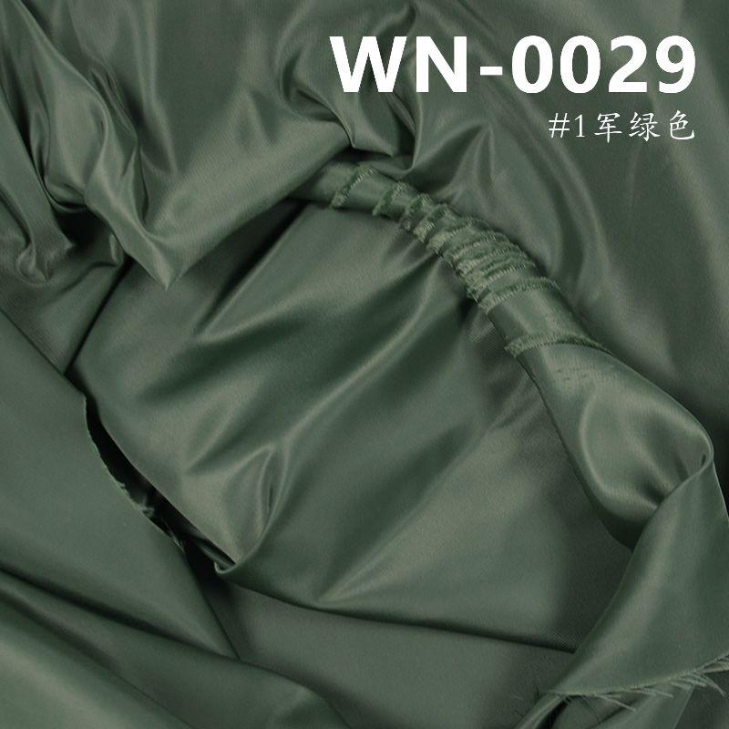 尼龙双面斜 防水 150g/m2 61/62