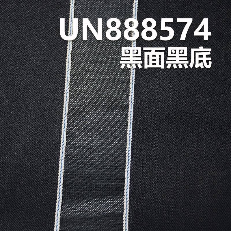 全棉竹节色织牛仔 14.3oz 33/34