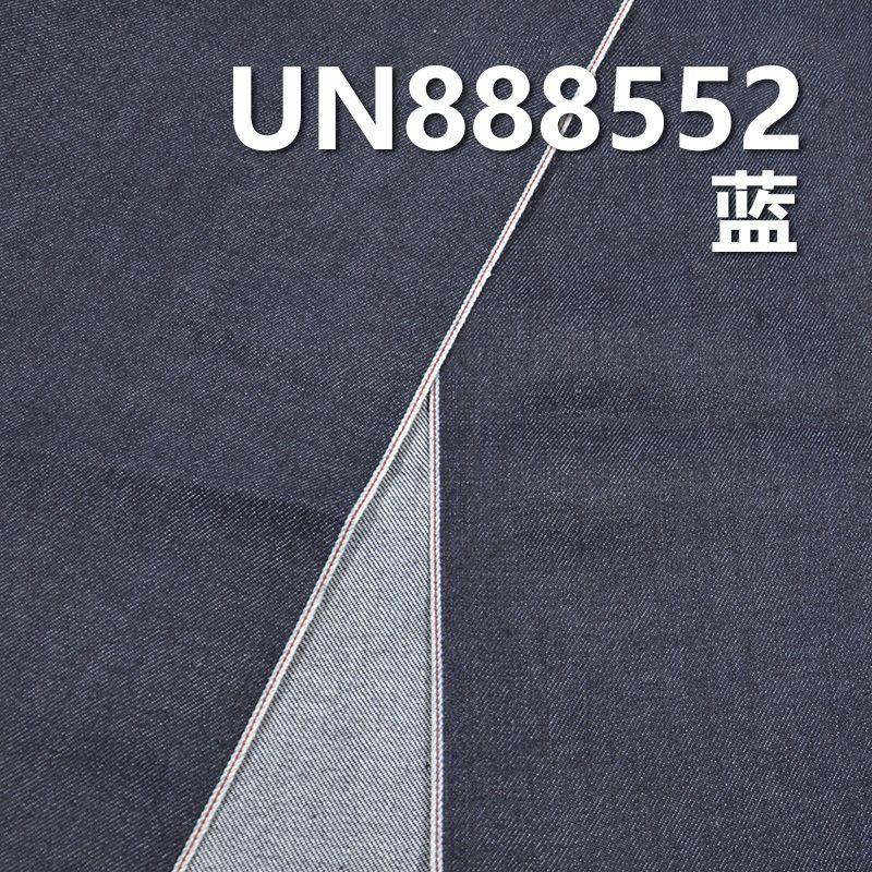 全棉竹节右斜牛仔 11OZ 31/32
