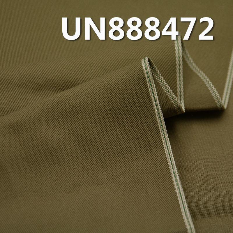 全棉左斜色邊染色布 8.4oz 32/33