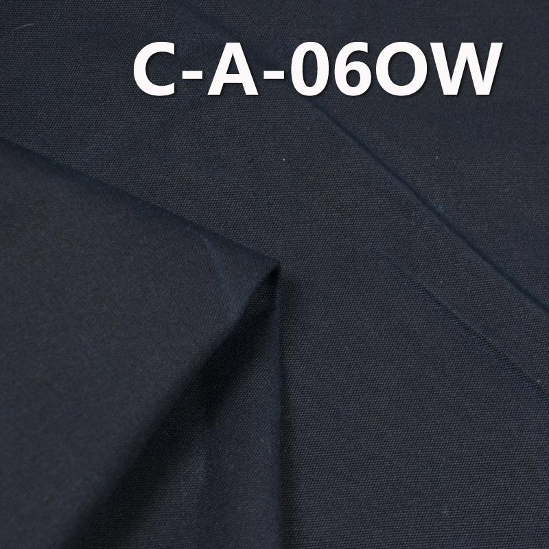 全棉磨毛帆布+油蜡涂层275g/m243/44