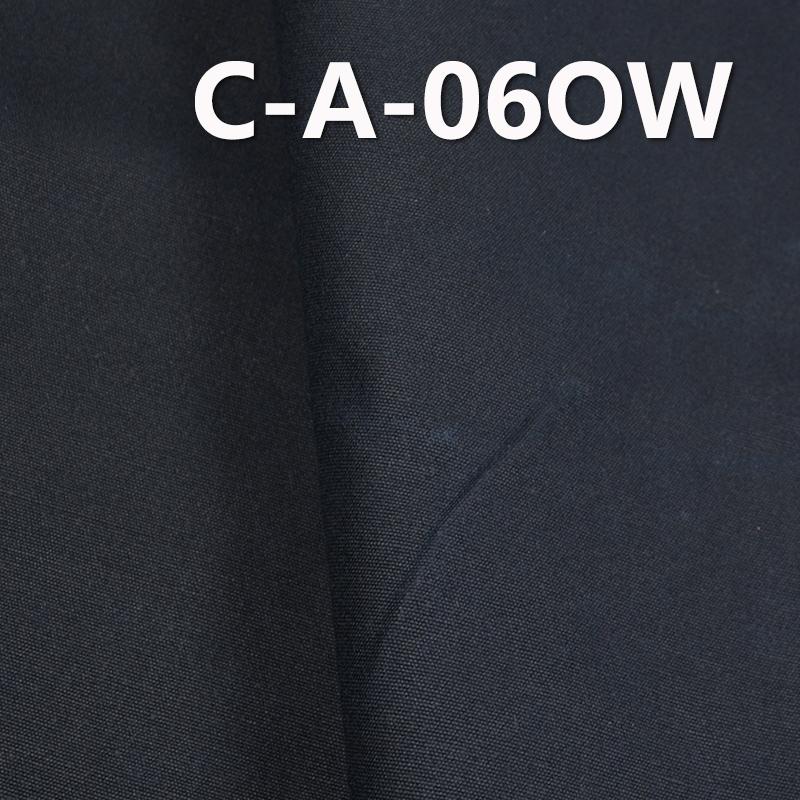 """全棉磨毛帆布 油蜡涂层 275g/m2 43/44"""" C-A-06OW"""