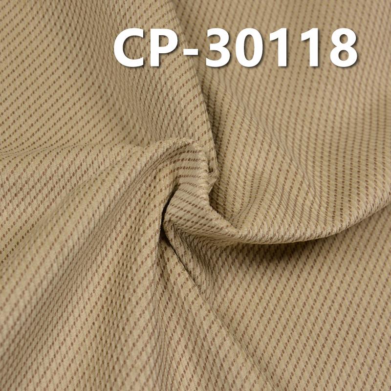 """全棉11条灯芯绒印花布 295g/m2 57/58"""" CP-30118"""