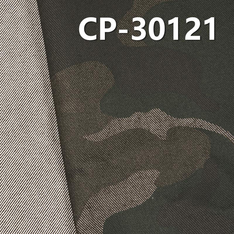 """涤棉弹力四片左斜迷彩印花布300g/m2 53/54"""" CP-30121"""