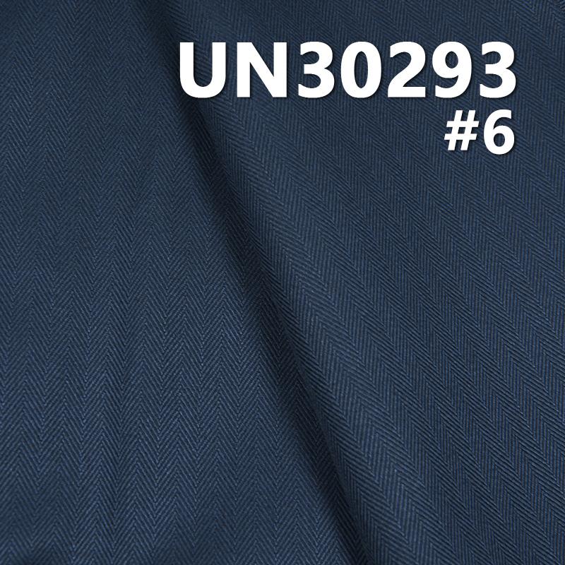 """加厚双面人字斜 380g/m2 57/58"""" 全棉加厚双股双面人字斜 UN30293"""