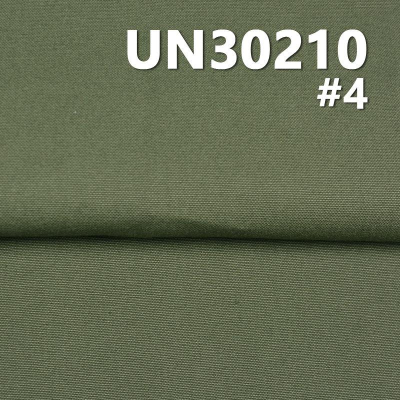 """全棉双經單緯帆布 350g/m2 57/58"""" UN30210"""