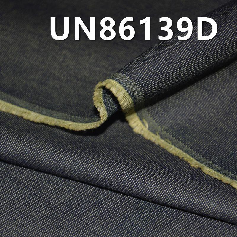 全棉染色牛仔布 9OZ 58/59