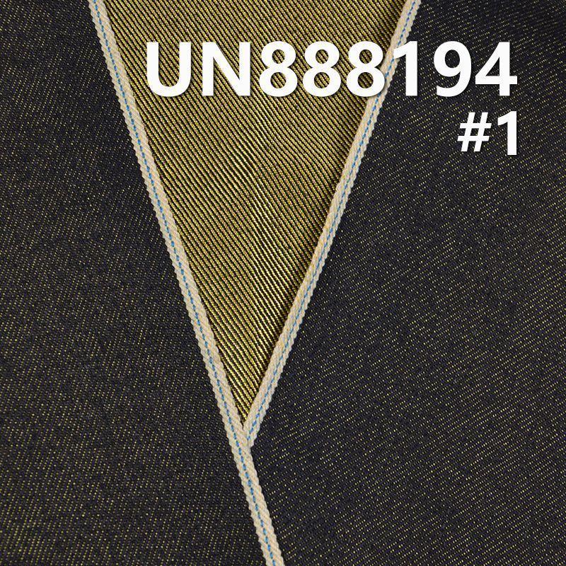涤棉藍面黃底牛仔 12.5oz 32