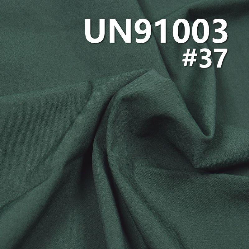 新品厂家直销UN91003 平纹弹力雪紡面料 140g/m2 58/59