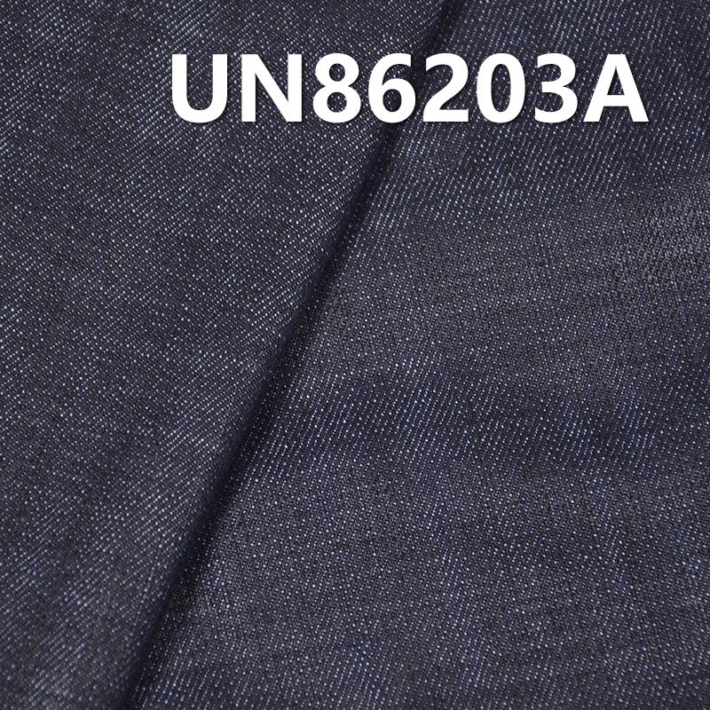 涤棉弹力竹节牛仔 9.7OZ 61/62