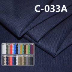 """全棉斜紋 275g/m² 57/58"""" C-033A"""