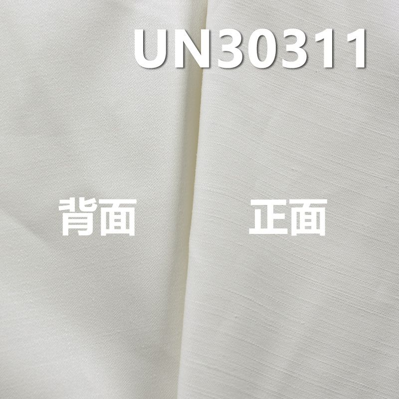 """全棉横竹色丁硫化染色布 308g/m2 57/58"""" UN30311"""