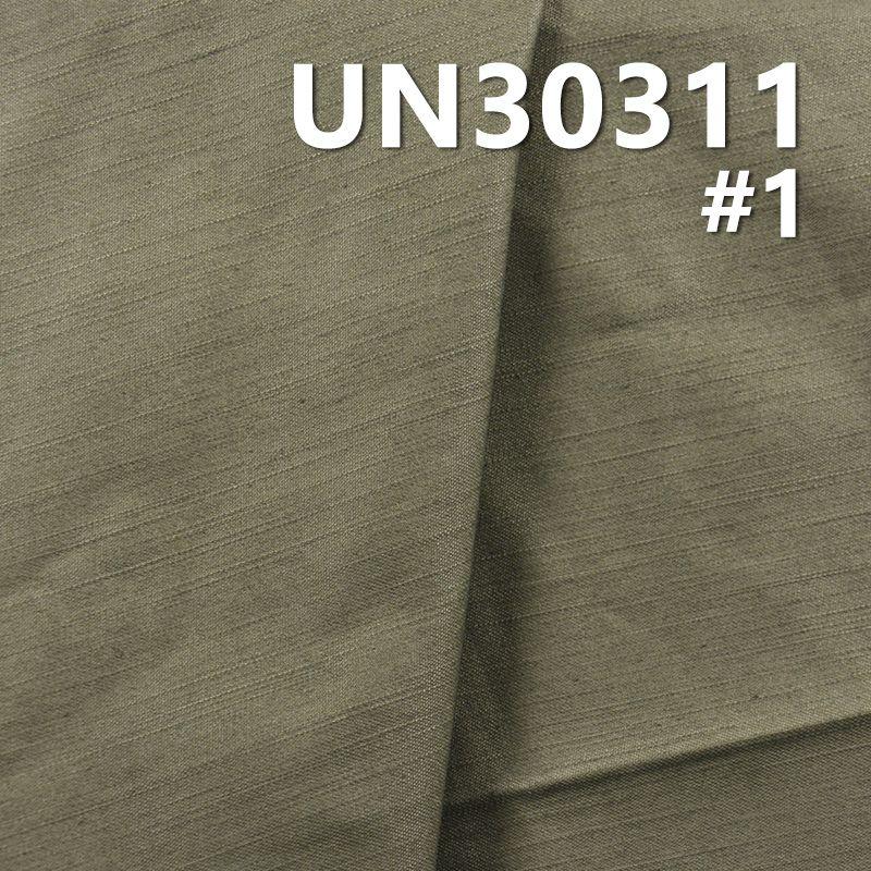 """全棉横竹色丁硫化染色布308g/m257/58""""UN30311"""
