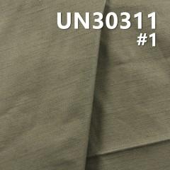 """全棉横竹色丁硫化染色布 300g/m² 57/58"""" UN30311"""