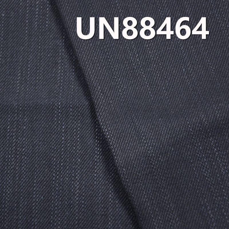 全棉竹节斜纹牛仔 13.2oz 58/59