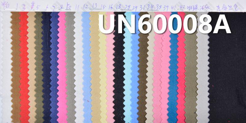 """21坑4片灯芯绒 145g/m²  55/56"""" UN60008A"""