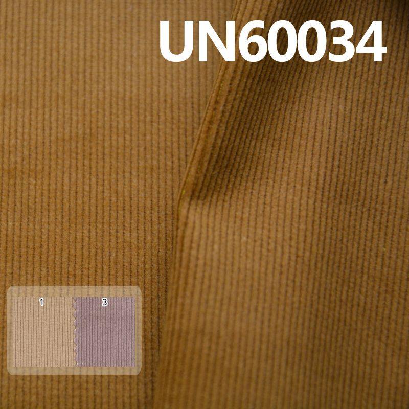 弹力16坑灯芯绒 339g/m² 43/44