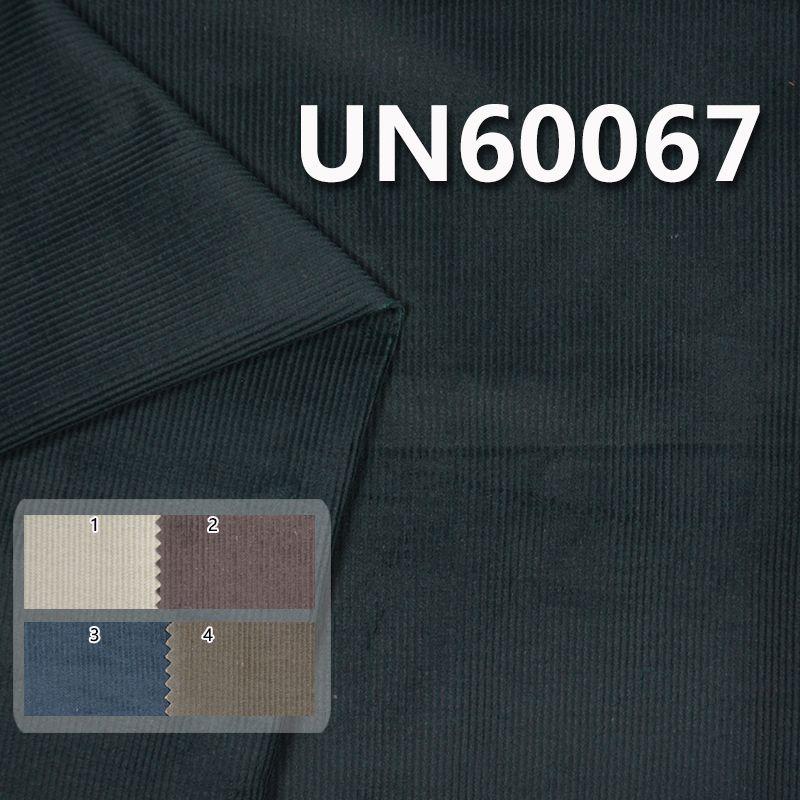 全棉14坑灯芯绒 317g/m² 43/44