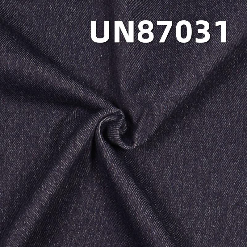 棉弹针织牛仔布 12oz 63/65