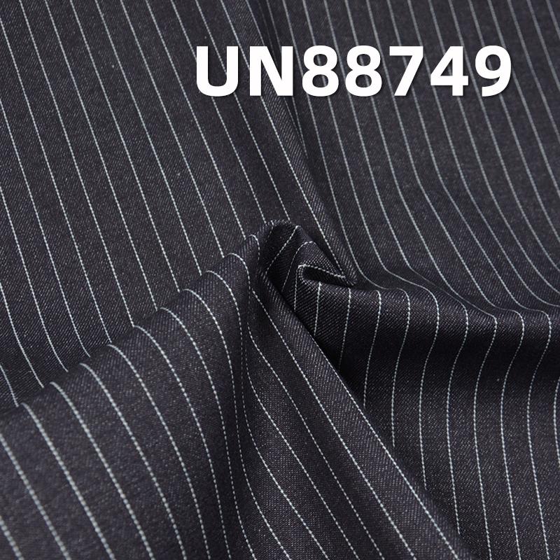 """【预售】58/59"""" 12.5oz 100%棉右斜条子牛仔布 UN88749"""