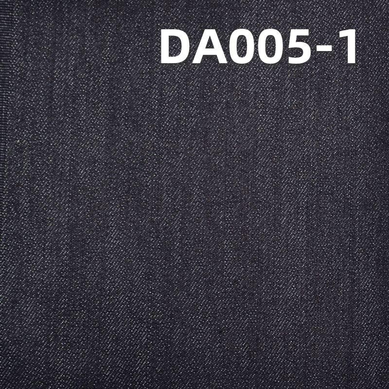 特价DA005-1 全棉牛仔布 厂家直销牛仔面料 春夏中厚款 10.4OZ 61/62