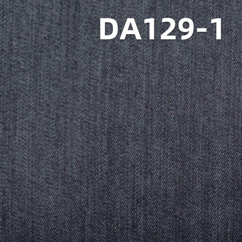 厂家直销宽幅牛仔面料DA129-1 特价牛仔 全棉牛仔布 8.6盎司 61/62