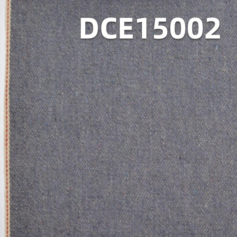 牛仔布厂家 DCE15002 灰牛 现货特价牛仔面料 全棉红边牛仔布 12.3OZ 32/33