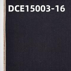 """99%棉1%氨 棉弹力斜纹红边牛仔布 34/35"""" 10.9oz DCE15003-16"""