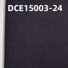 """全棉右斜红边牛仔布 32/34"""" 12.3oz DCE15003-24"""