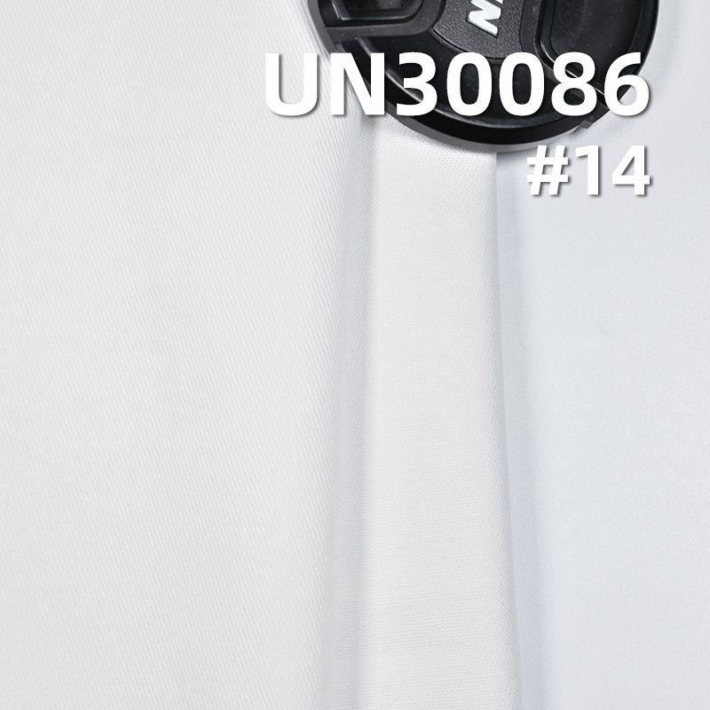 """全棉活性染色布_左斜染色布 290g/m2 57/58"""" UN30086"""