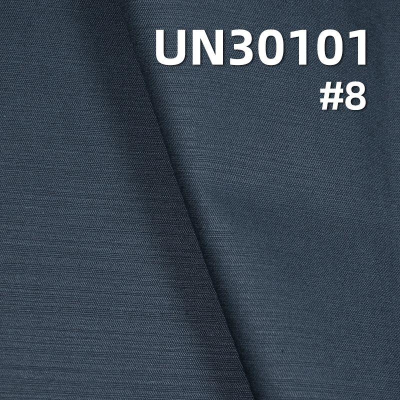 """全棉橫竹染色斜紋 雙面斜紋布_正反面都可以做面的潮牌面料250g/m2 57/58"""" UN30101"""